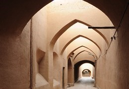 Living in Yazd, The heart of history