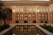 Yazd, the Heart of History
