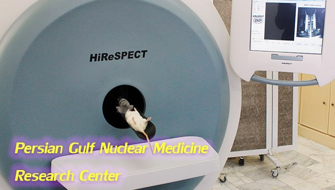 Persian Gulf Nuclear Medicine Research Center