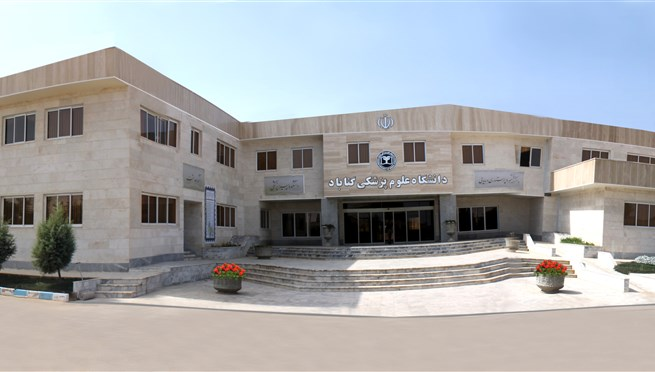 Educational Building