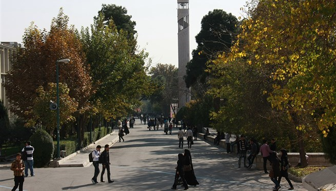 Vibrant campus life in Iran