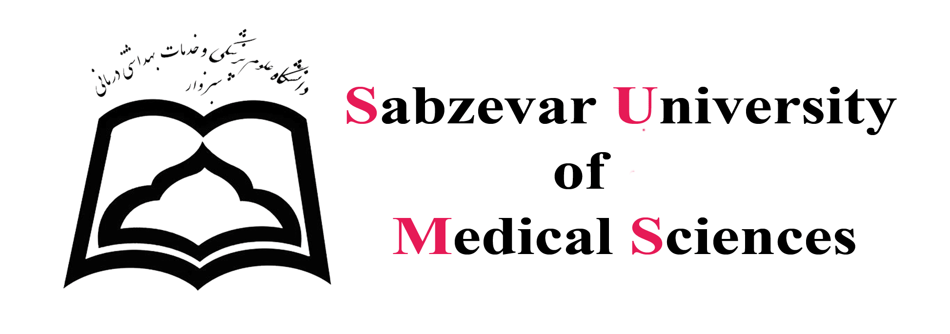 Sabzevar University of Medical Sciences