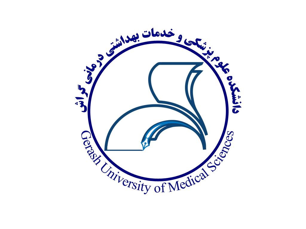 Gerash University of Medical Sciences