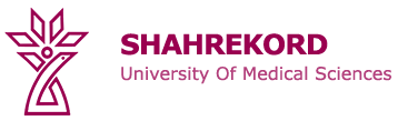 Shahrekord University of Medical Sciences