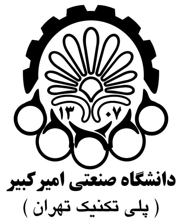 Amirkabir University of Technology