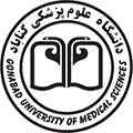 Gonabad University of Medical Sciences